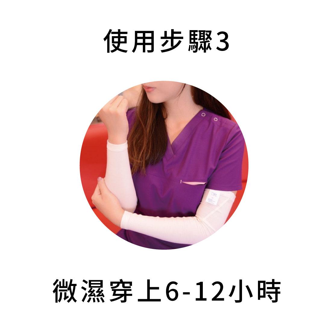 DRX達特仕的異位性皮膚炎治療專用衣服就是愛膚膠源機能衣,有孩童專用的保濕褲,異位性皮膚炎要做好保濕就可以有效控制症狀,愛膚膠源機能衣能妥善照顧您的異位性皮膚炎。